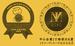 フードアクションニッポンアワード 2009 製造・流通・システム部門優秀賞受賞/中小企業IT経営力大賞 優秀賞受賞
